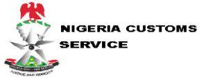 Customs Service LOGO 1