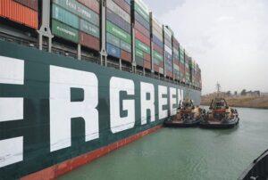 EVER GREEN SHIP