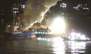 Fire in cargo ship